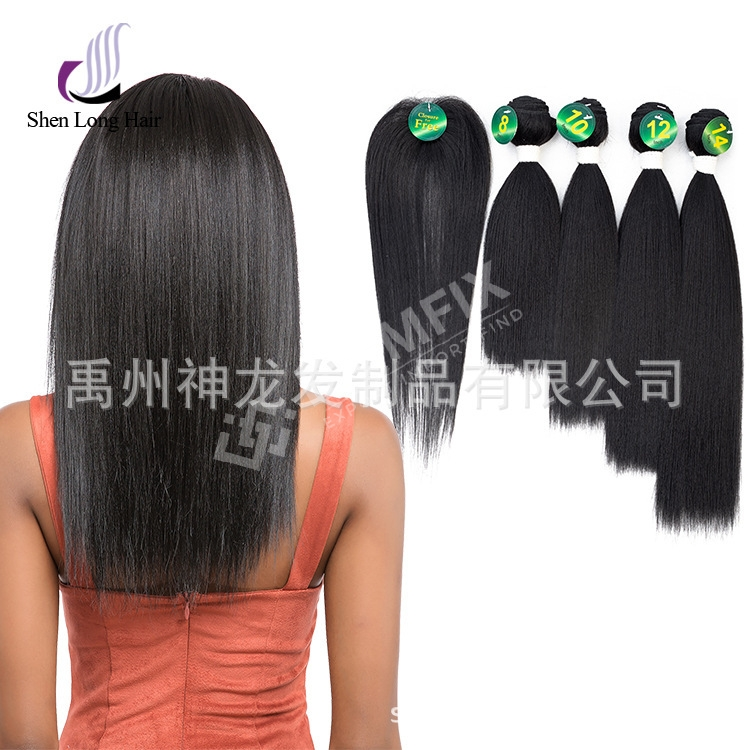 Wigs with closure