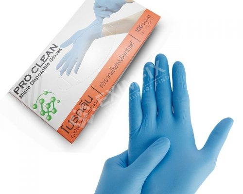 BUY CHEAP DISPOSABLE NITRILE/LATEX GLOVES WITH FREE SHIPPING