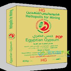 Gypsum Extra One HG