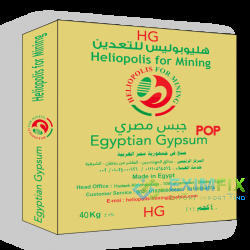 Gypsum One HG