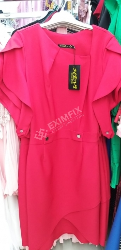 Institutional Clothing